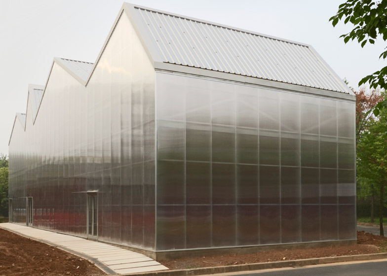 Gwangmyeong Upcycle Art Center by Laurent Pereira