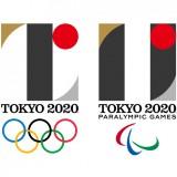 Tokyo unveils 2020 Olympics logo by Kenjiro Sano