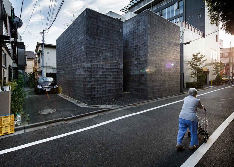 Tokyo No Ie by Jeremie Souteyrat