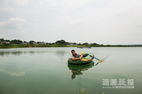 Sky City Changsha plot repurposed as a fish farm