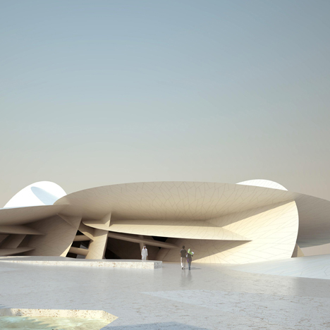 National Museum of Qatar crowdsourced identity