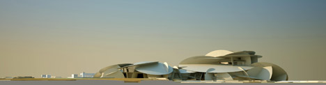 National Museum-of-Qatar crowdsourced identity