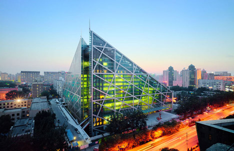 Beijing Design Week promotion