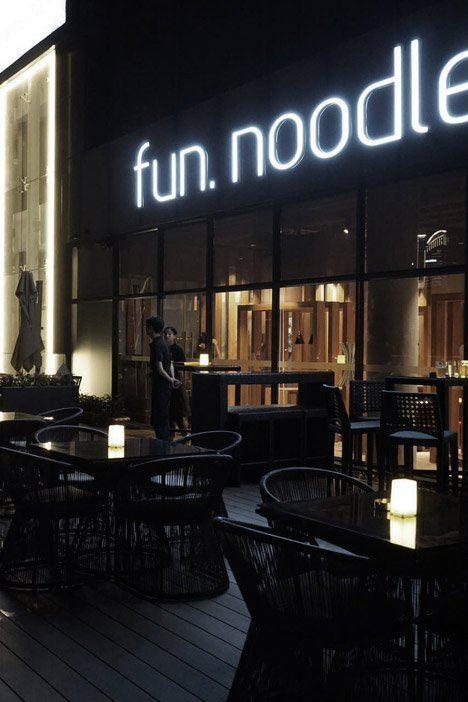 Fun Noodle Bar by Fanbo Zeng