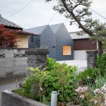 Sanjo Hokusei Community Centre designed by Yasunari Tsukada to look like a pair of houses