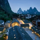 Ares Partners transforms old Chinese farmhouses to create Yun House mountain resort