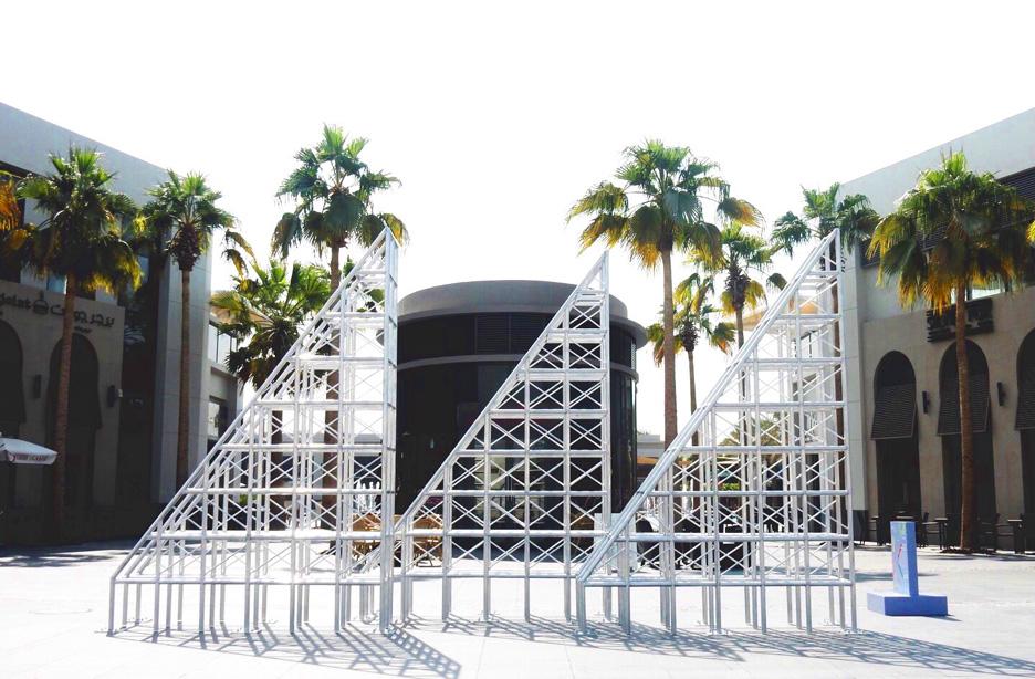 Truss.T installation by Zeinab Al Hashemi at Dubai Design Week 2015