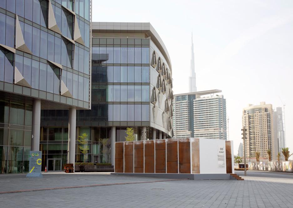 Abwab pavilion at Dubai Design Week 2015