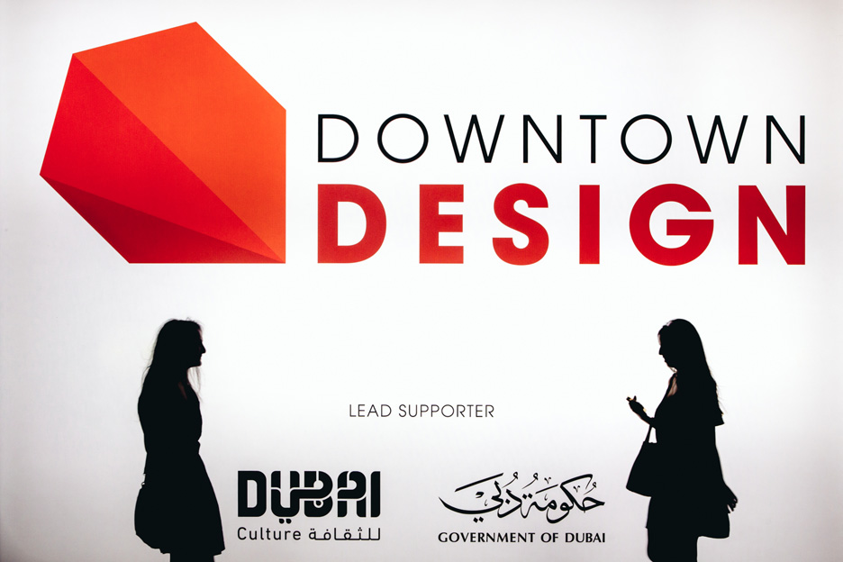 Downtown Design 2015 at Dubai Design Week