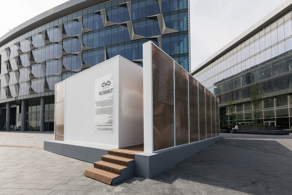 Abwab pavilion designed by LOCI for Dubai Design Week 2015
