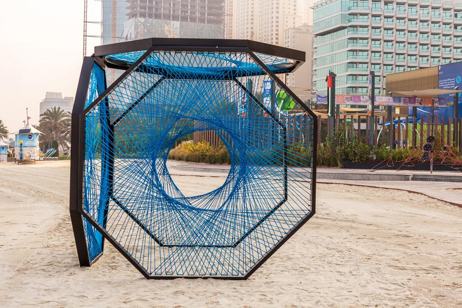 Yaroof installation by Aljoud Lootah at Dubai Design Week