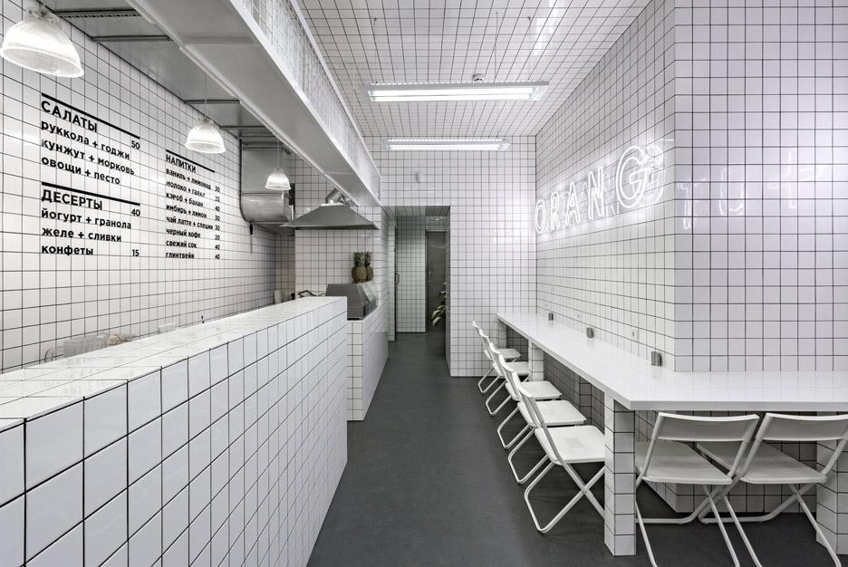 Orang Utan by AKZ Architectura