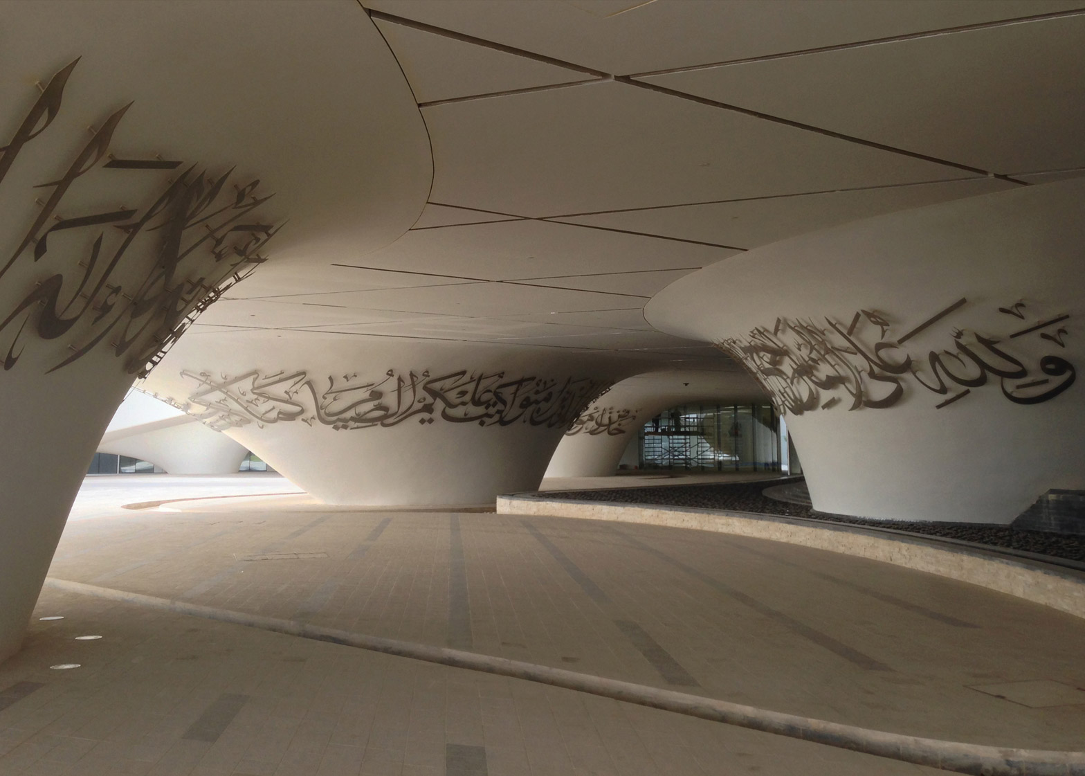 Qatar Faculty of Islamic Studies, Doha, Qatar, by Qatar Foundation