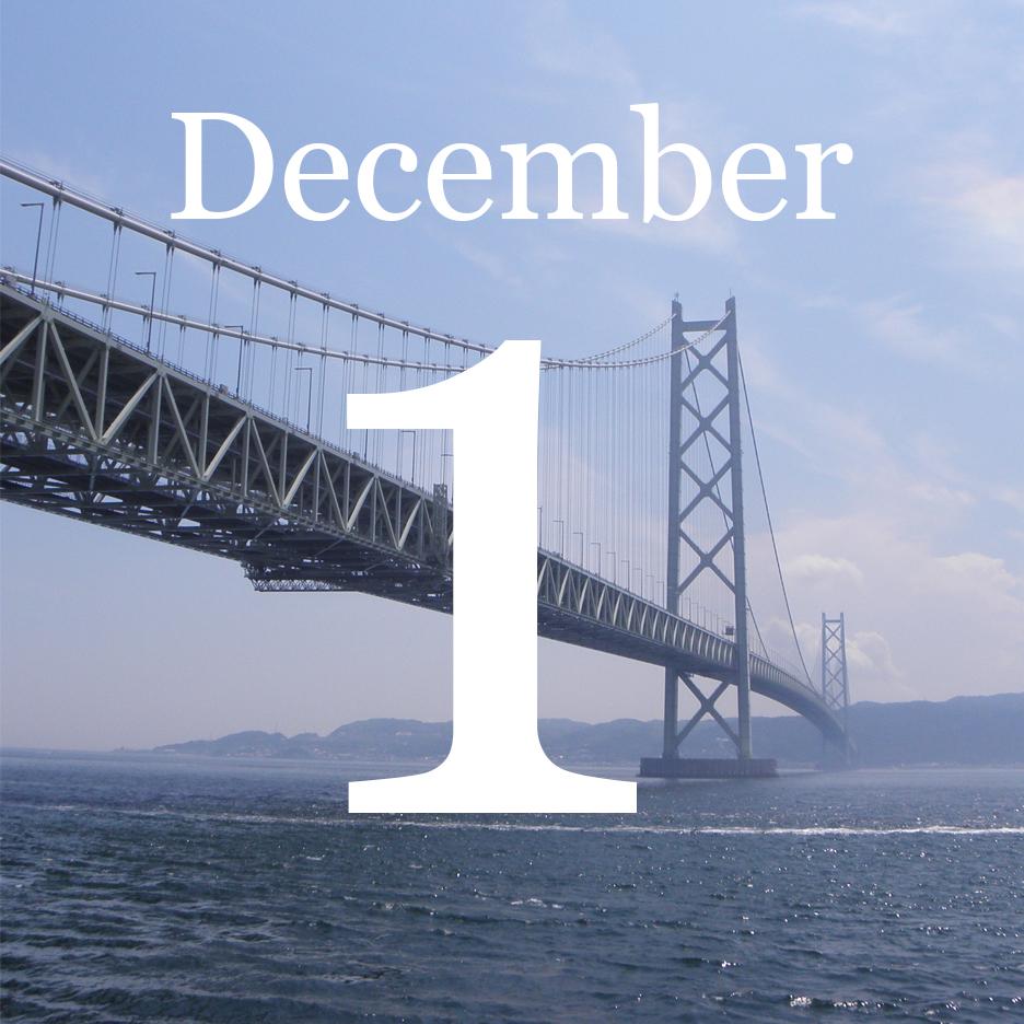 Dezeen's A-Zdvent calendar: Akashi Kaikyō Bridge by Satoshi Kashima