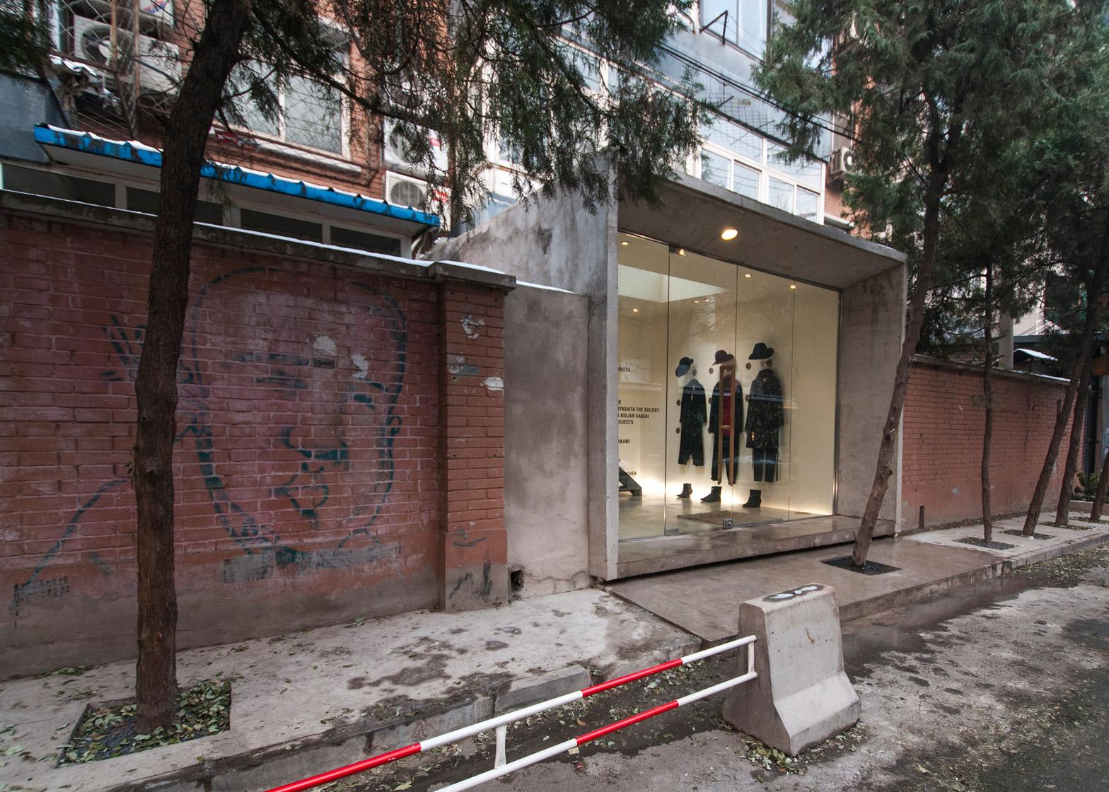 Anchoret Beijing by SPEYS