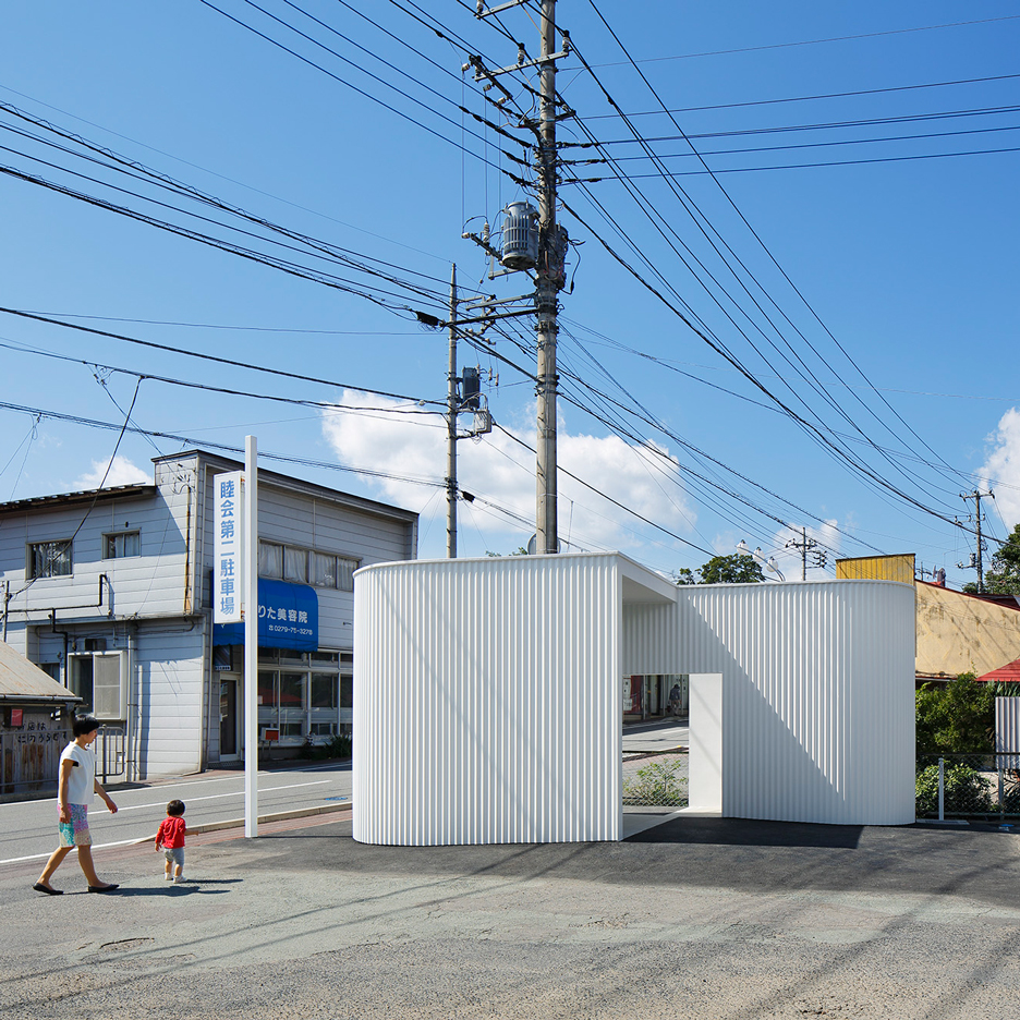 Kubo Tsushima designs public toilet for Japanese town