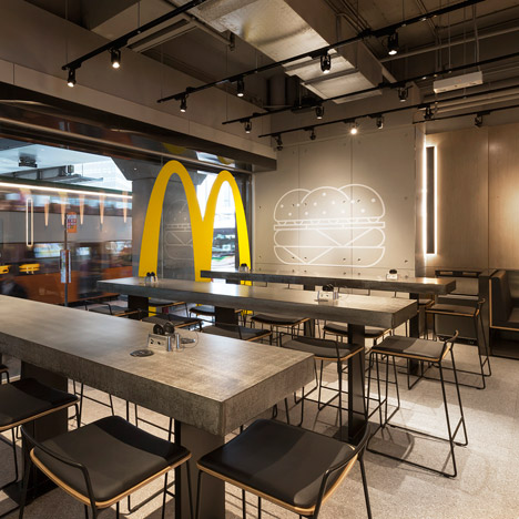 "Hong Kong McDonald's pilots ""an experiment in non-design"""