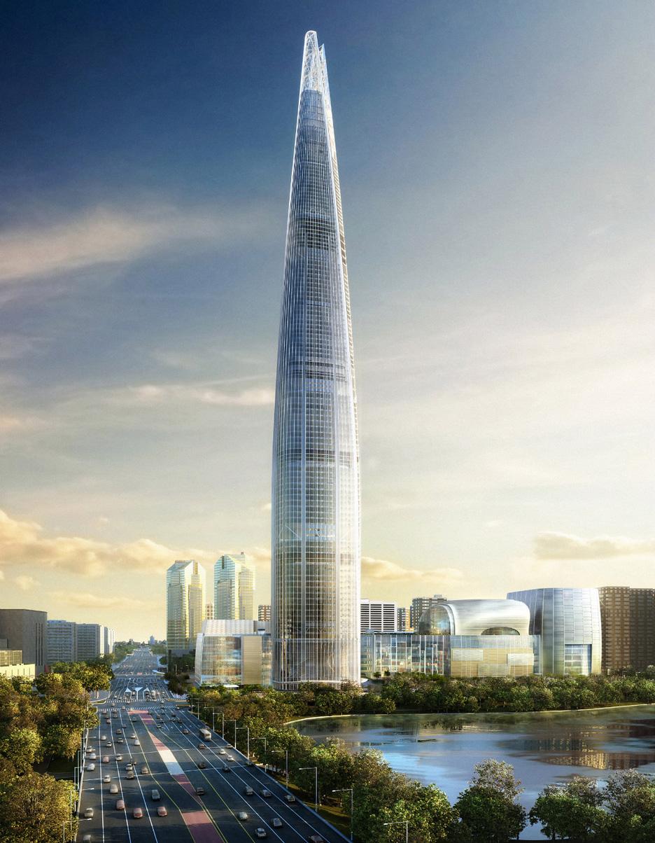 Lotte World Tower, Korea, by Kohn Pedersen Fox Associates