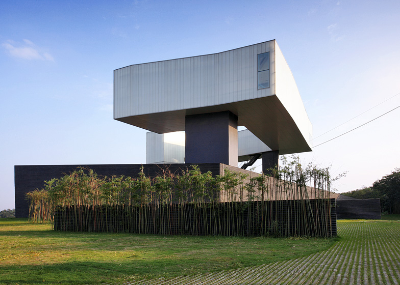 Nanjing Sifang Art Museum by Steven Holl-Architects