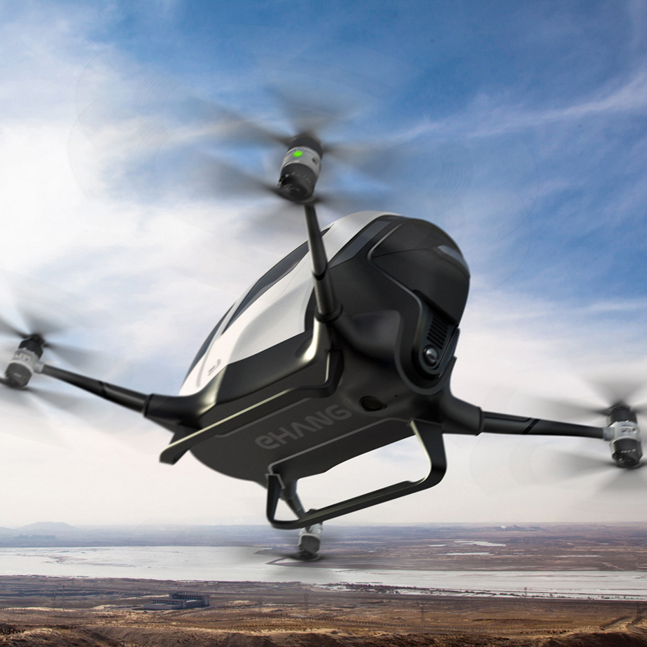 World's first passenger drone unveiled by Ehang at CES 2016