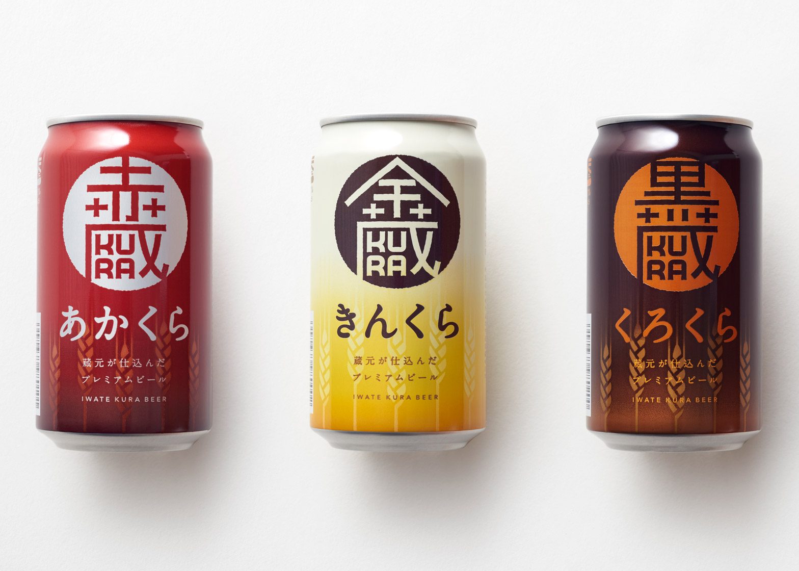 Nendo Designs Packaging For Japan S Iwate Kura Craft Beer