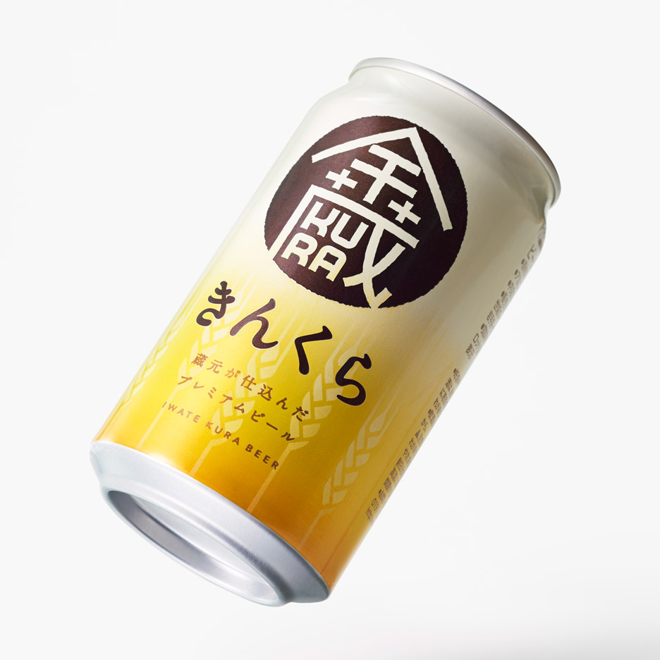 Iwate Kura craft beer packaging by Nendo