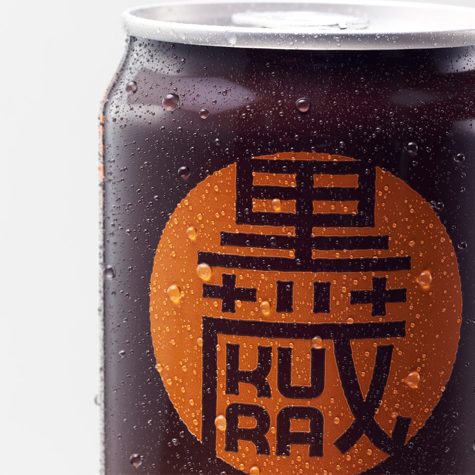 Iwate Kura craft beer packaging by Nendo