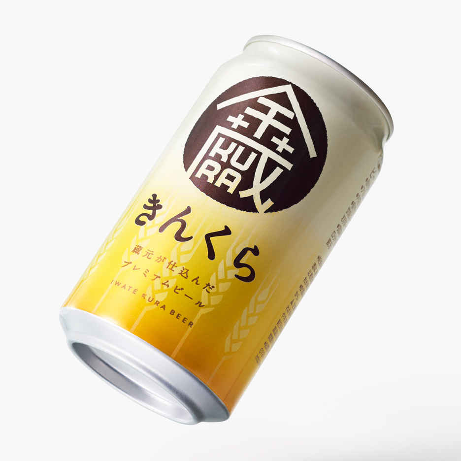 Nendo creates family crest logo and packaging for Japanese craft beer