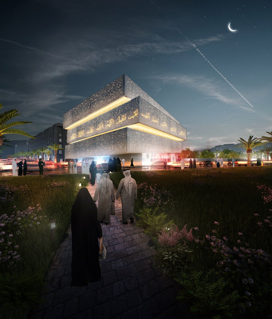Makkah Museum by Mossessian Architecture