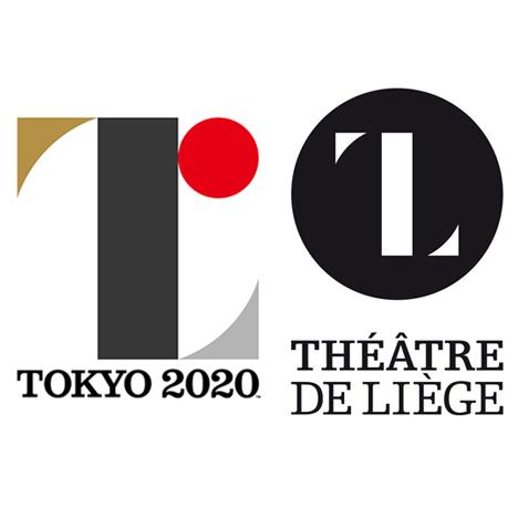 Belgian designer abandons plagiarism lawsuit over Tokyo 2020 Olympic logo