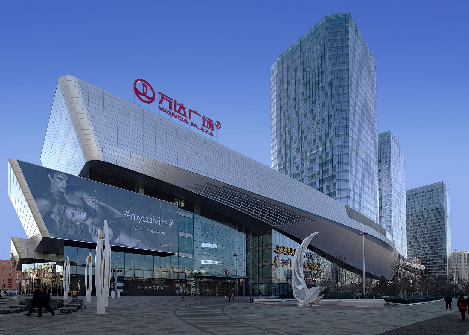International shopping plaza competition