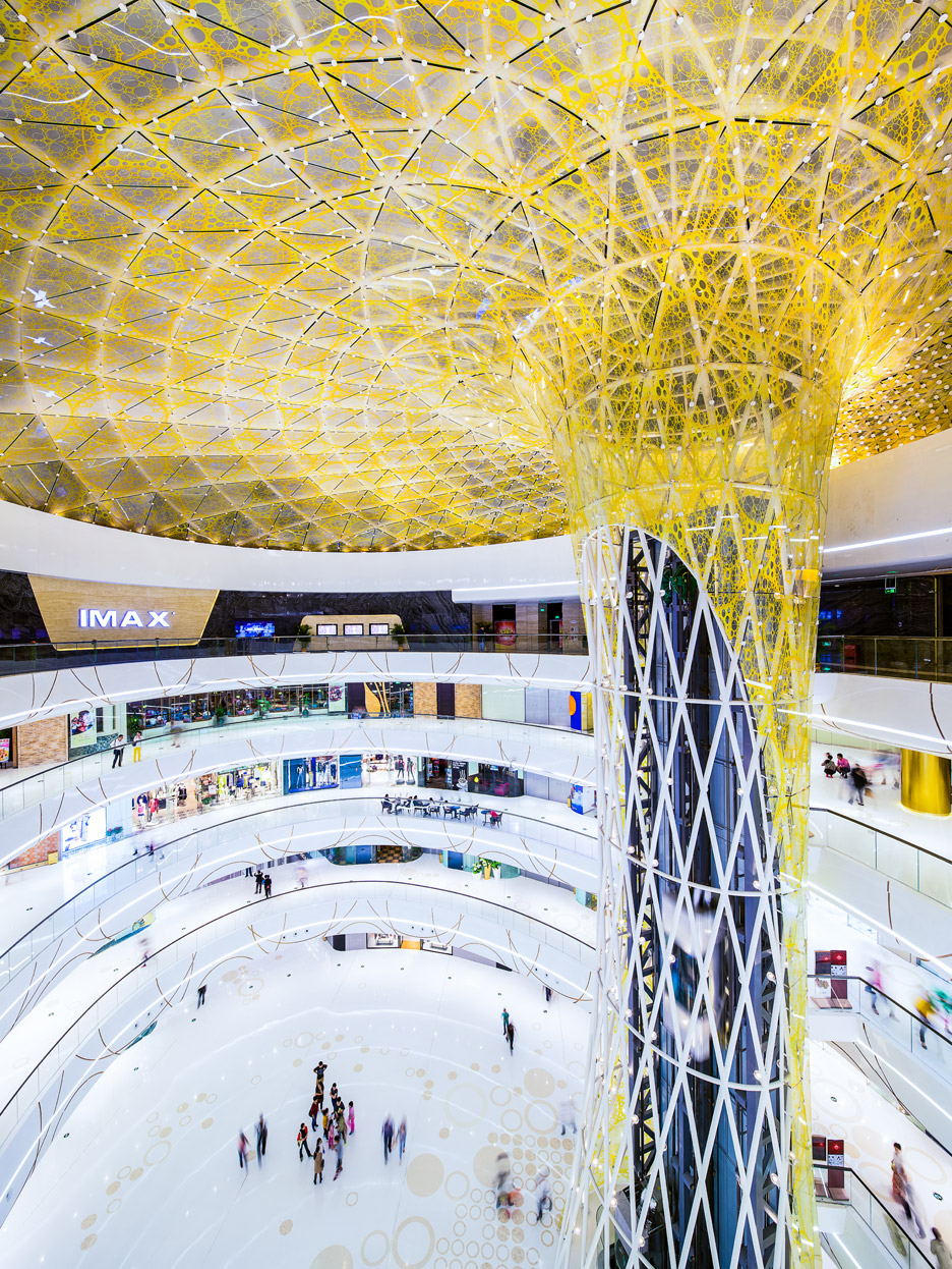 International shopping plaza competition