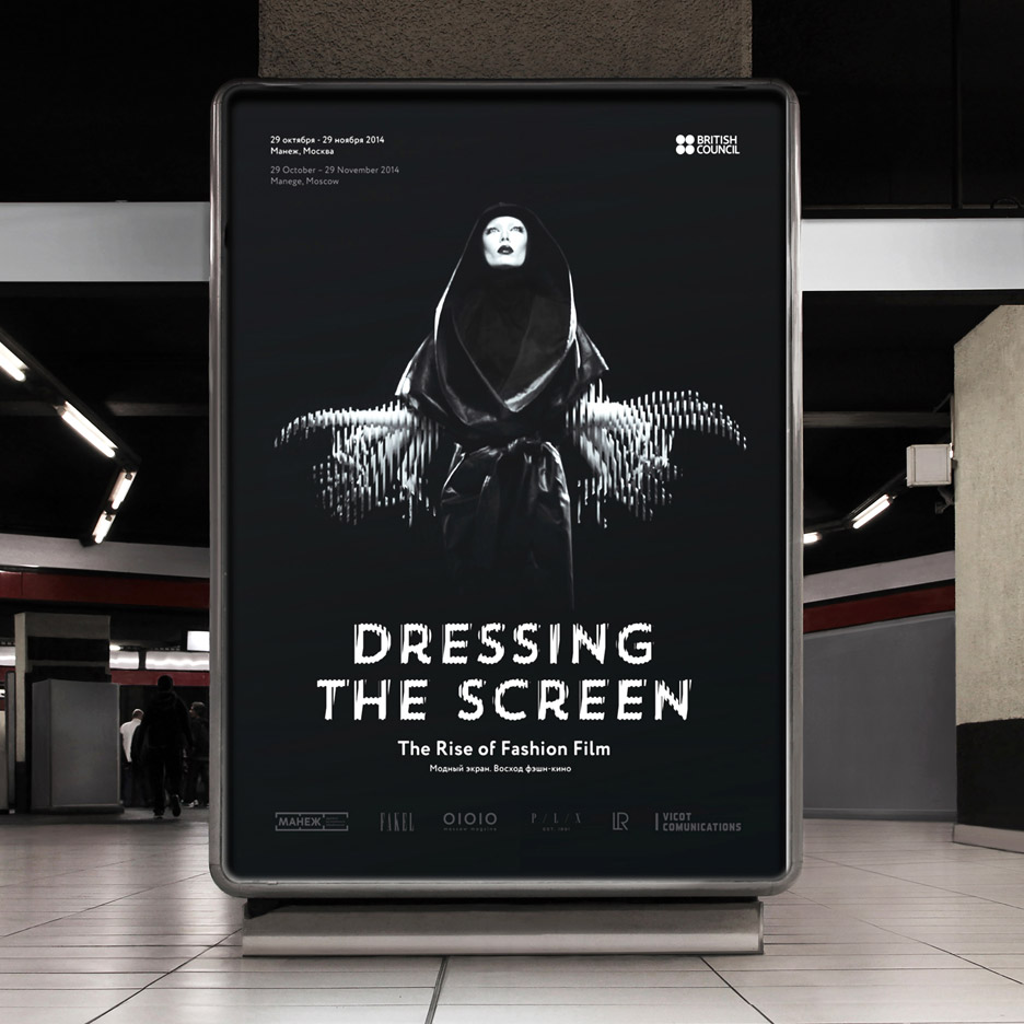 Dressing The Screen identity by Roma Lazarev – Platinum A' Design Award Winner for Graphics and Visual Communication Design
