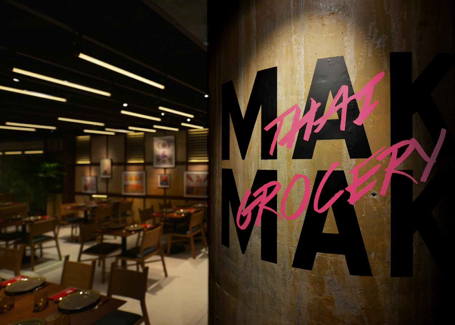 Mak Mak by NC Design and Architecture