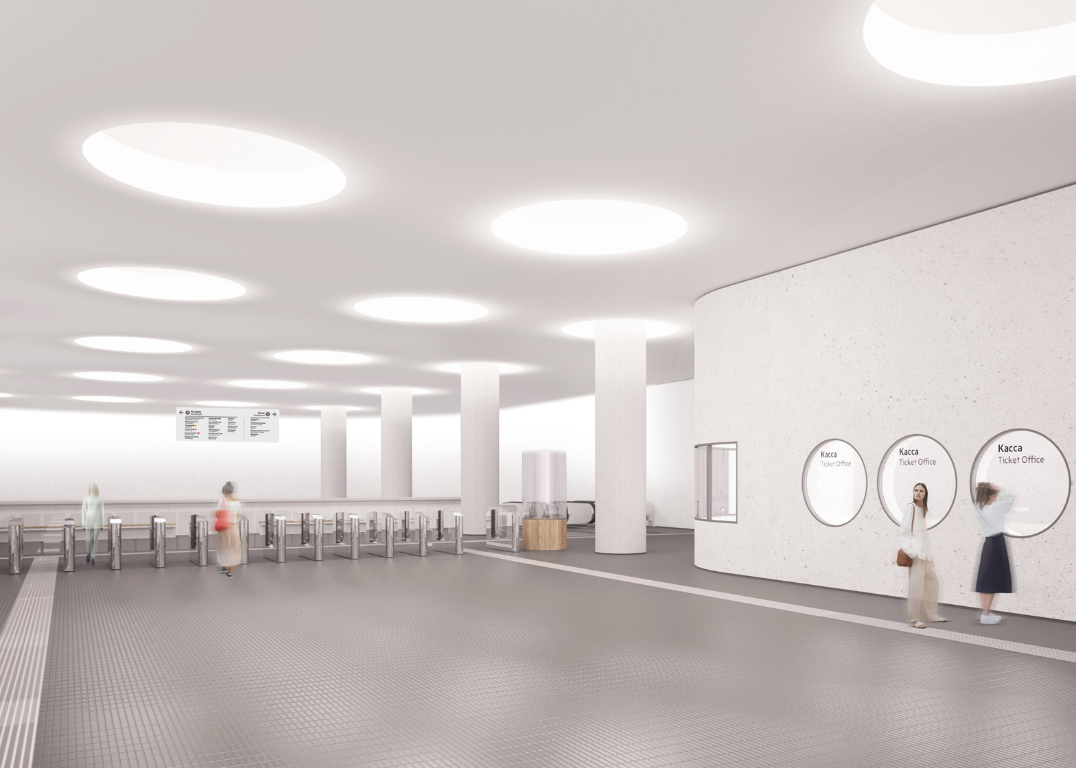 google moscow office pure. Winners Of Moscow Metro Stations Design Competition Google Office Pure