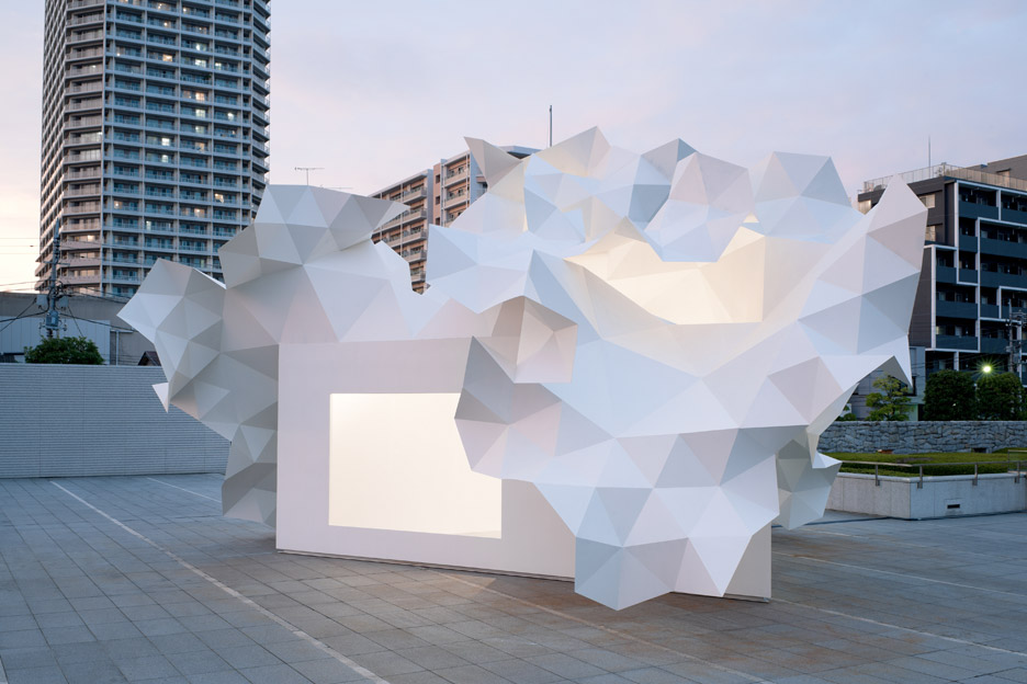 Bloomberg Pavilion, Museum of Contemporary Art Tokyo, Japan by Akihisa Hirata, 2010-2011