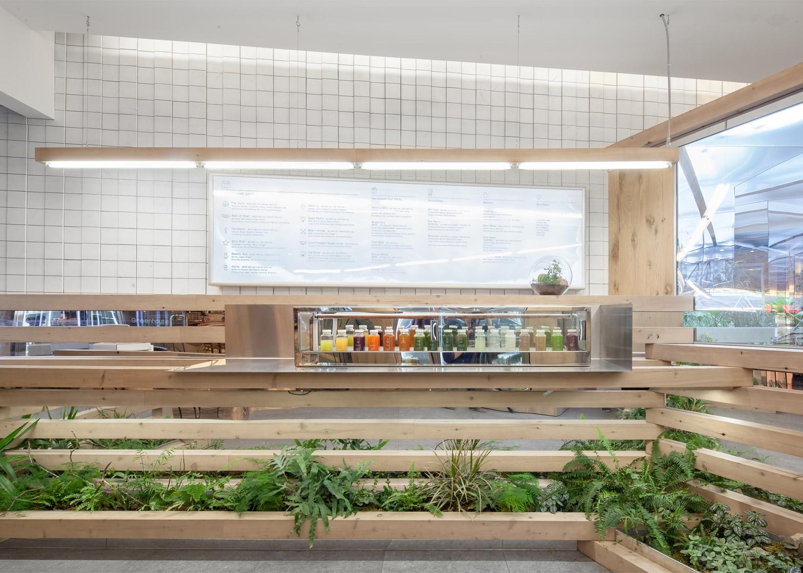 1 Of 5 Grow Op Juice Bar In Toronto By Kilogram Studio