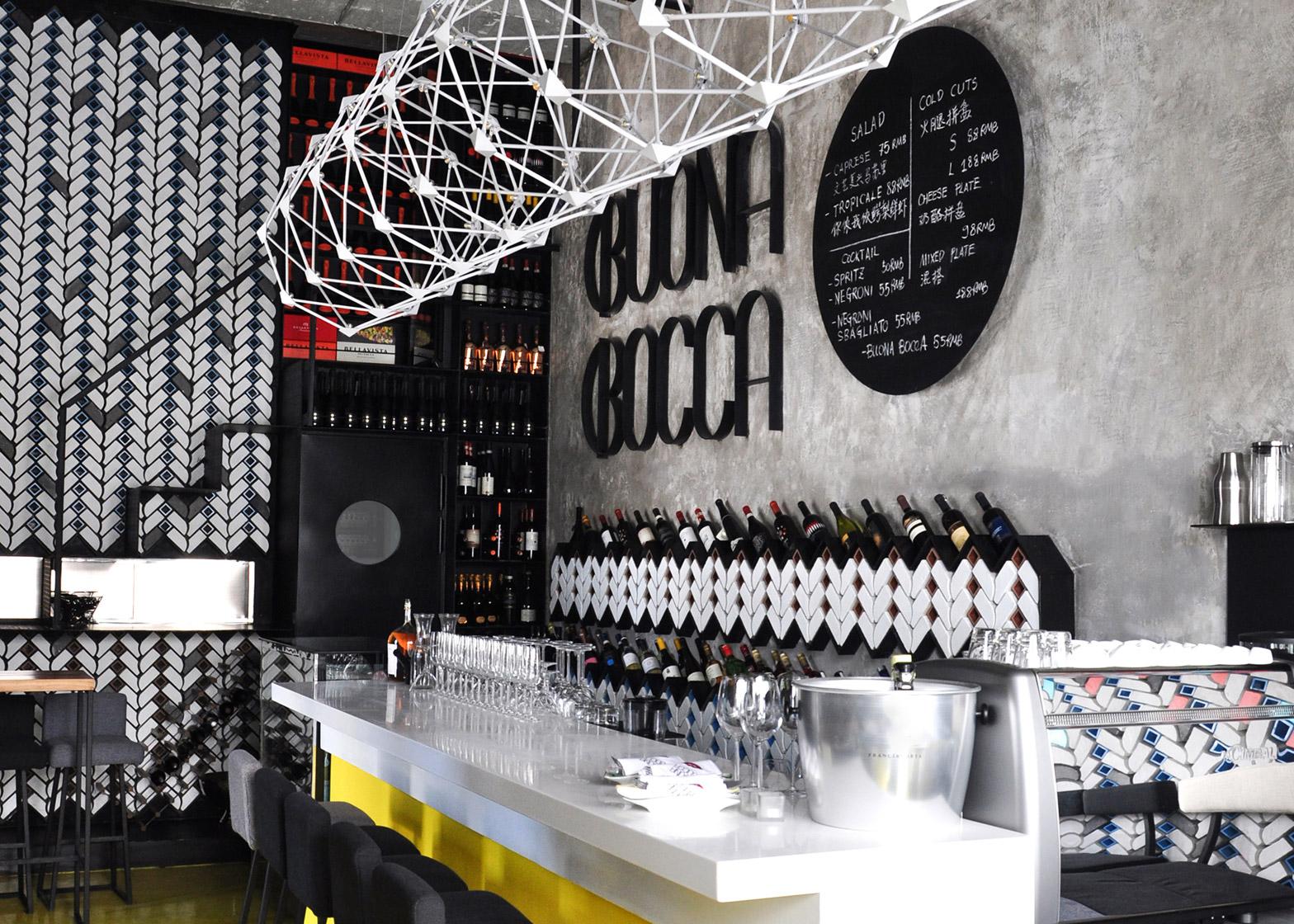 Ranoprimo wine bar in Beijing