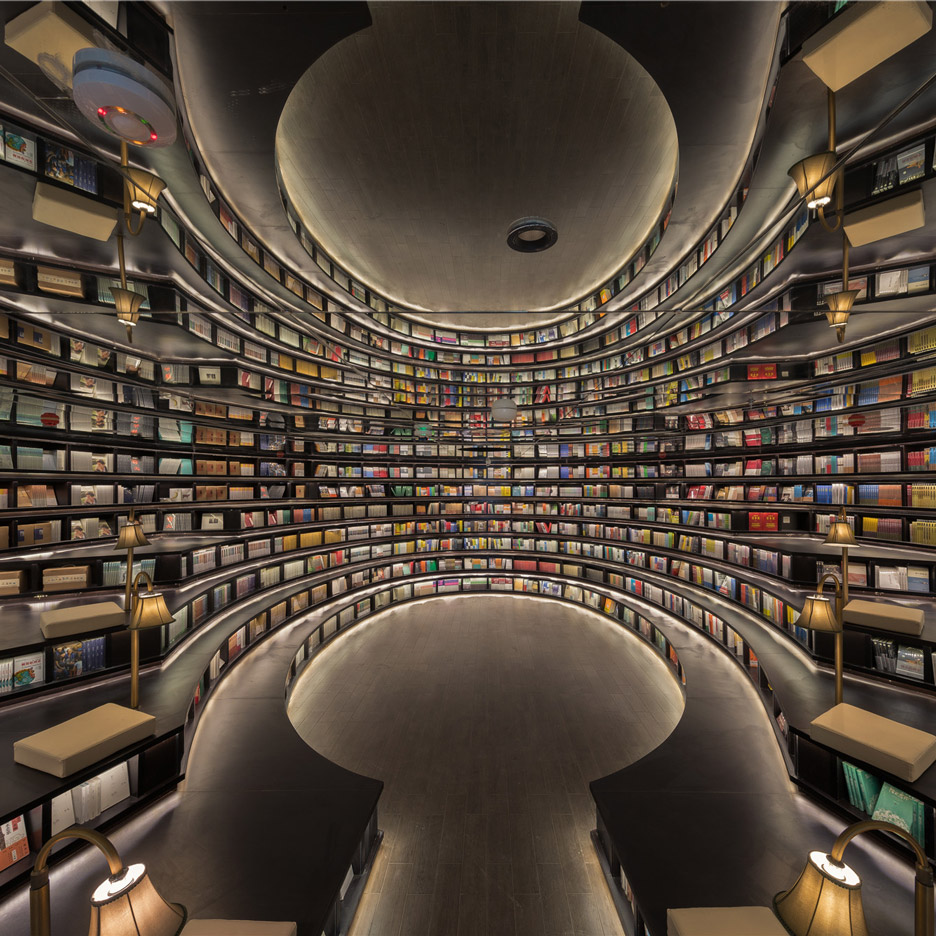Zhongshuge-Hangzhou bookshop features mirrored ceilings and wraparound bookshelves