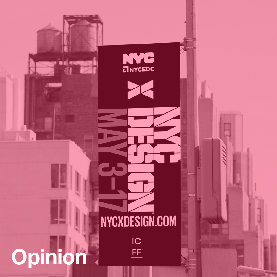 """When will a more ambitious and influential spirit return to the New York design scene?"""
