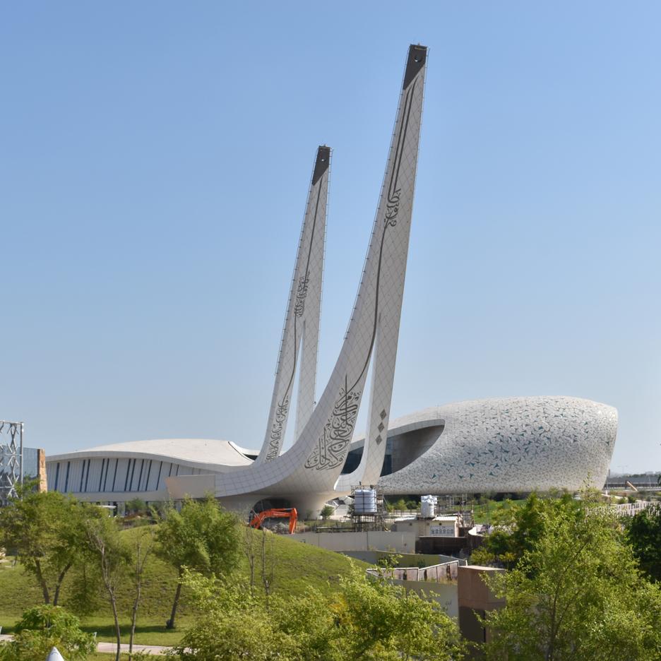 Qatar Faculty of Islamic Studies, Doha, Qatar, by Mangera Yvars Architects
