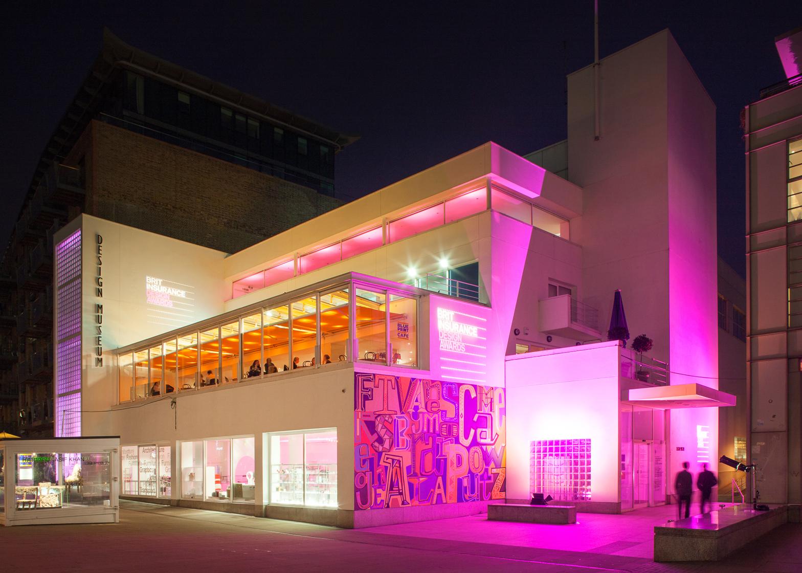 Design Museum Shad Thames