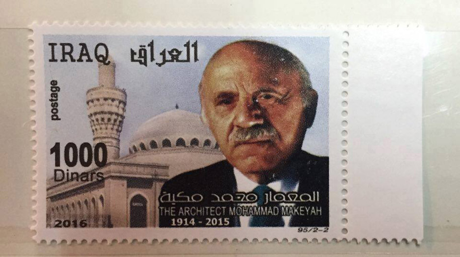 iraq postage stamp mohamed makiya_dezeen_936_2