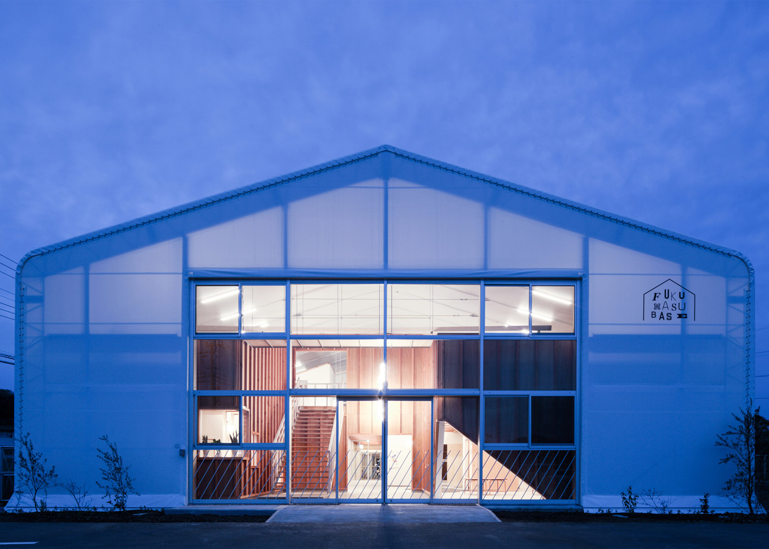 Yasutaka Yoshimura transforms warehouse into Fukumasu kindergarten