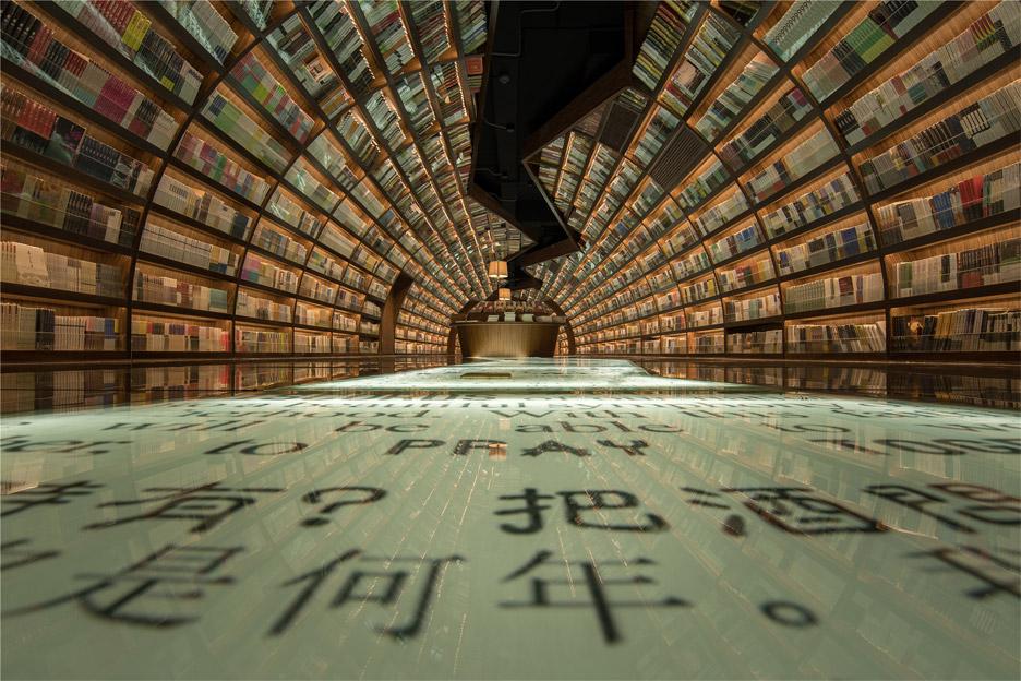 Yangzhou Zhangshuge bookshop by Li Xiang