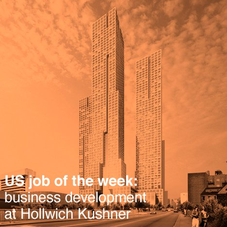 US JOTW HWKN 2 for Dezeen