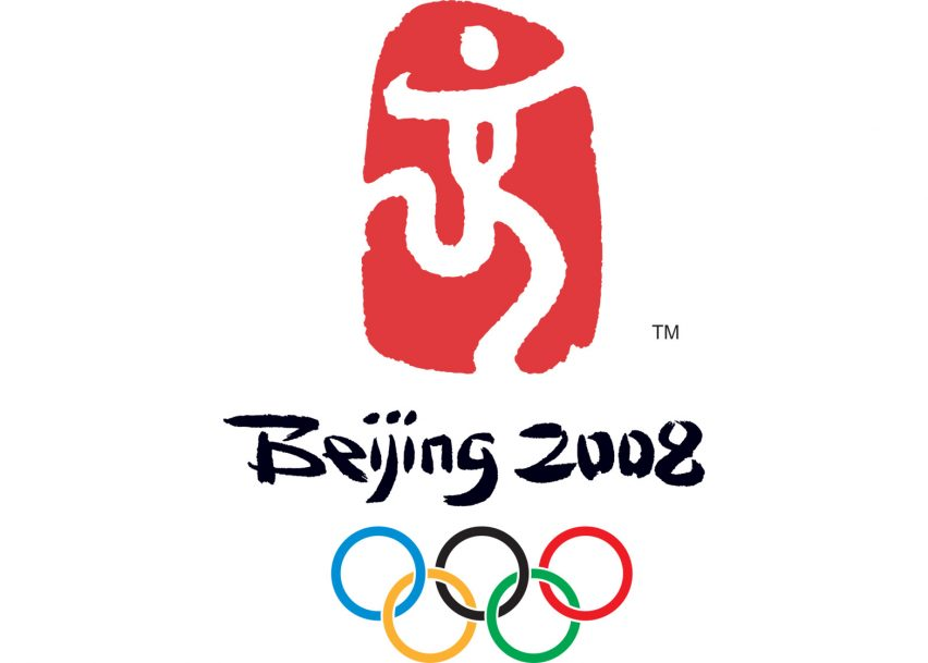 Logo of the 2008 Beijing Olympics