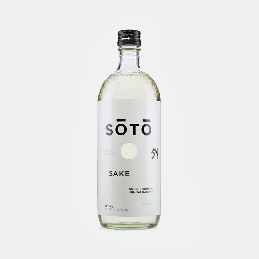 joe-doucet-sake-bottle_minimalist-packaging-roundup_dezeen-2364-sq