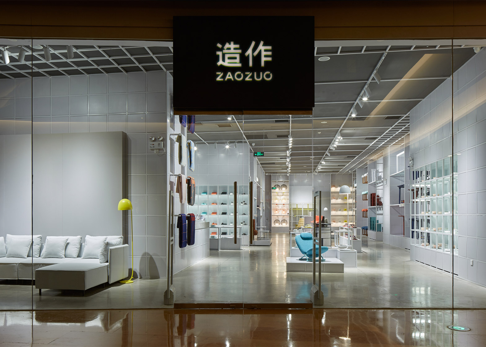 ZaoZuo showroom by Luca Nichetto