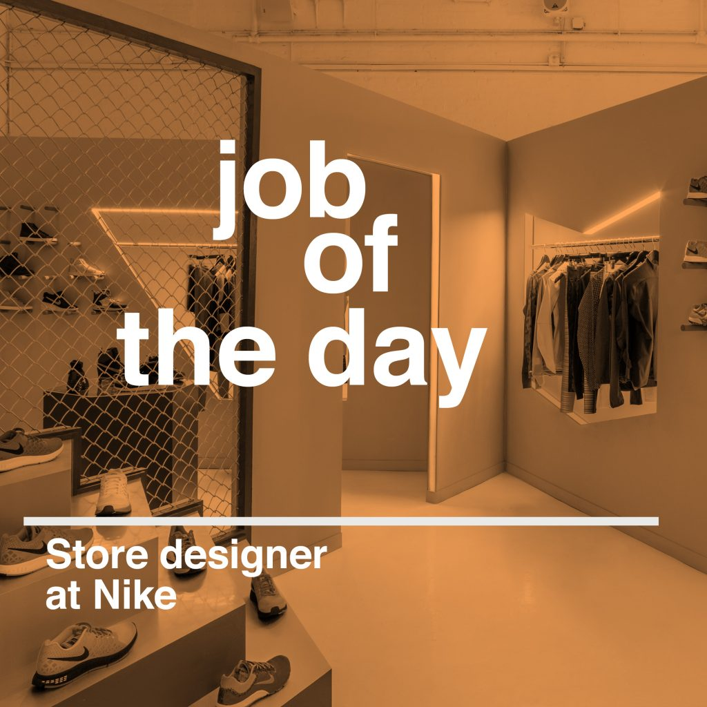 Job Of The Day Store Designer At Nike In Hilversum The Netherlands